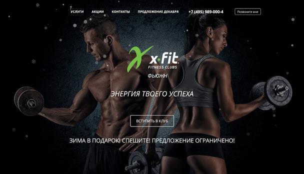 10 Лендингов спортивной тематики: здоровье, фитнес, йога
