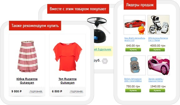 7 Инноваций в e-commerce о которых вы, возможно, еще не слышали