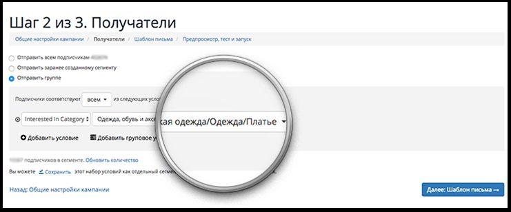 Автоматическое построение сегментов в email-рассылках tvoe.ru: рост выручки на одно отправленное письмо (rpe) в 20 раз