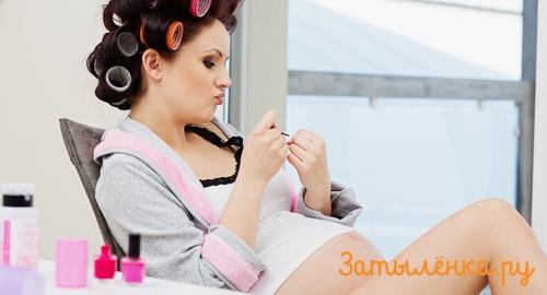 Беременность и косметика: как оставаться красивой без вреда для малыша