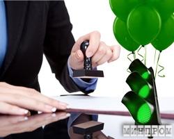 Бизнесу – «зеленый»