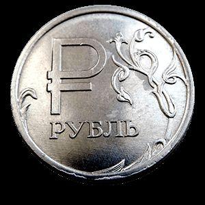 Цб выпустил новые монеты с символом рубля