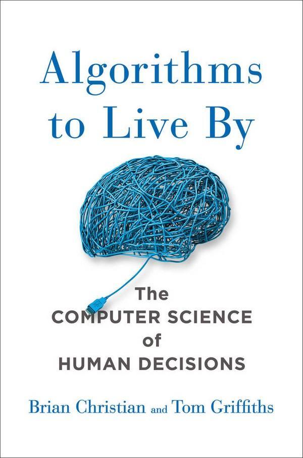 Чему стоит поучиться у компьютеров, чтобы улучшить процесс принятия решений?