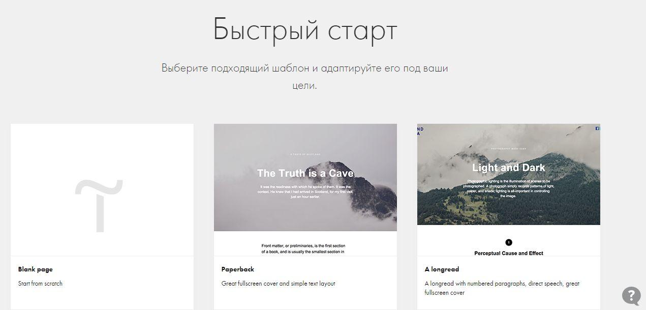 Дайджест 2: еженедельный обзор новинок в каталоге сервисов для e-commerce