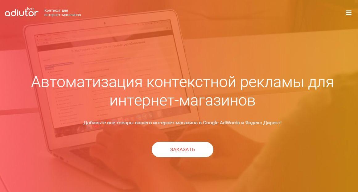 Дайджест 8: еженедельный обзор новинок в каталоге сервисов для e-commerce