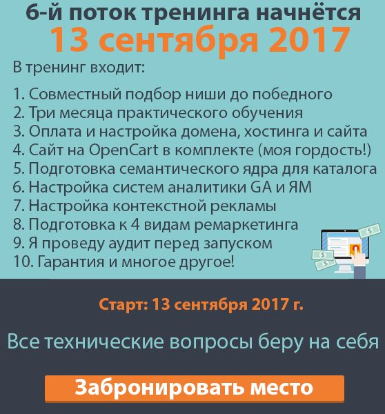 Десять советов для владельцев интернет-магазинов, декабрь 2010