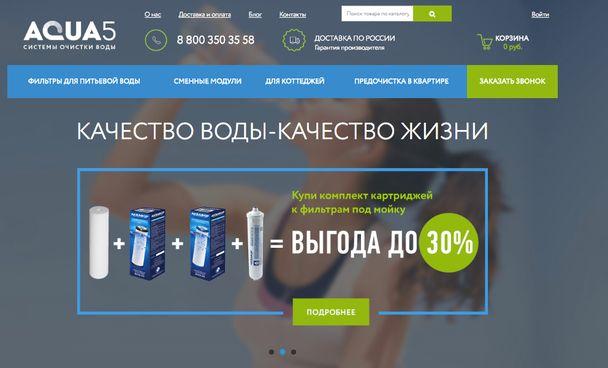 Доставляй по всей россии: как отстроить логистику региональному интернет-магазину?