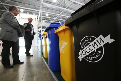 Доверие россиян к отечественным товарам выросло