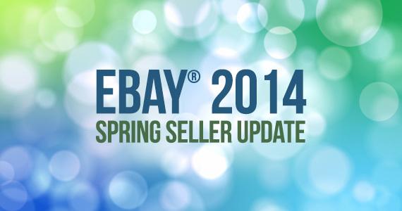 Годовой обзор: что нового у ebay?