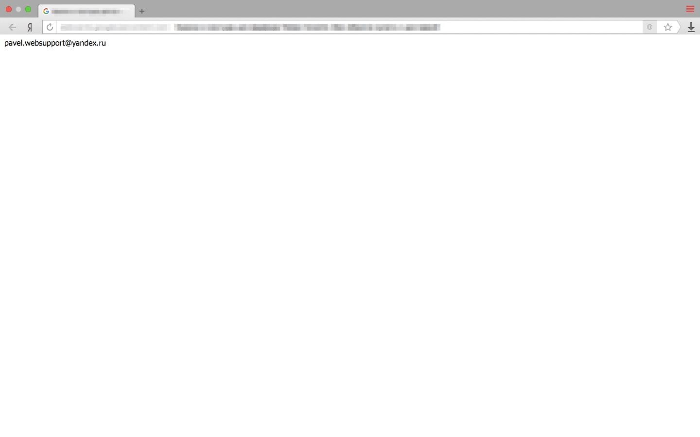Хакер взломал сайт интернет-магазина и вымогает деньги.что делать?