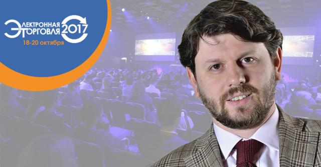 Илья адамский: «как поднять выручку от онлайн-продаж на 82%»