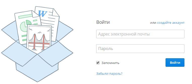 Интеграция с dropbox: возможность загрузки файлов через лид-форму целевых страниц lpgenerator!