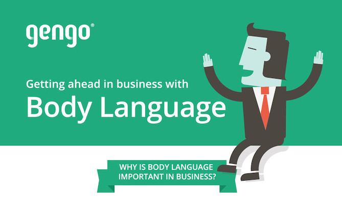Как изменить язык тела чтобы влиять на окружающих?