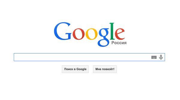 Как провести сплит-тест, не испортив отношения с google?