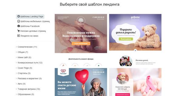 Как создать продающий одностраничный сайт: подробное руководство