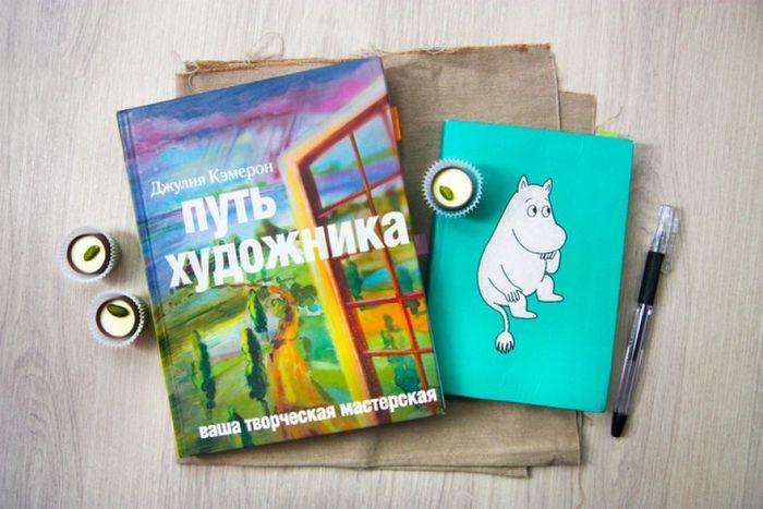 Книга-допинг джулии кэмерон путь художника для тех, кто ищет свое призвание