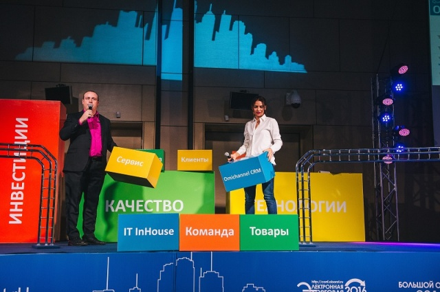 Краткий гид по крупнейшей конференции в россии для интернет-торговли