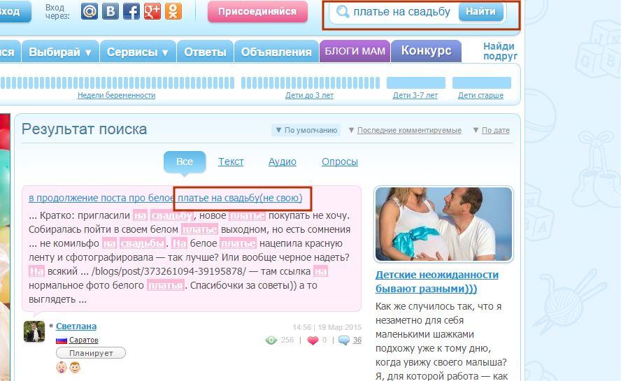 Крауд-маркетинг для интернет-магазинов. партизанское получение заказов
