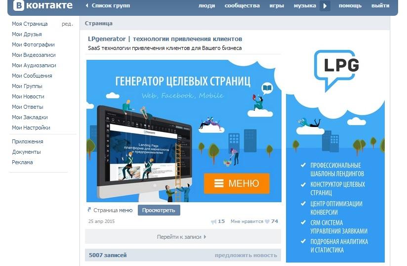 Крепкий smm за 10 000 рублей в месяц