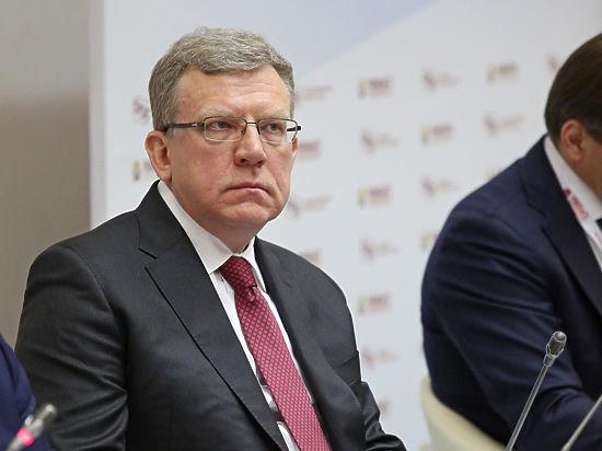 Кудрин заявил о крушении пенсионной системы