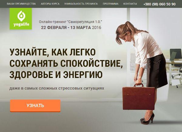 На пути к успеху вместе с lpgenerator: интервью с вячеславом смирновым