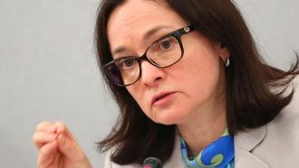 Национальная платежная система появится в россии через полтора года