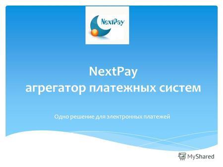 Партнерская программа: примеры регистрации