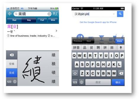 Почему китайские сайты выглядят такими перегруженными?