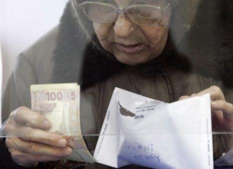 Предприятия задолжали пенсионному фонду