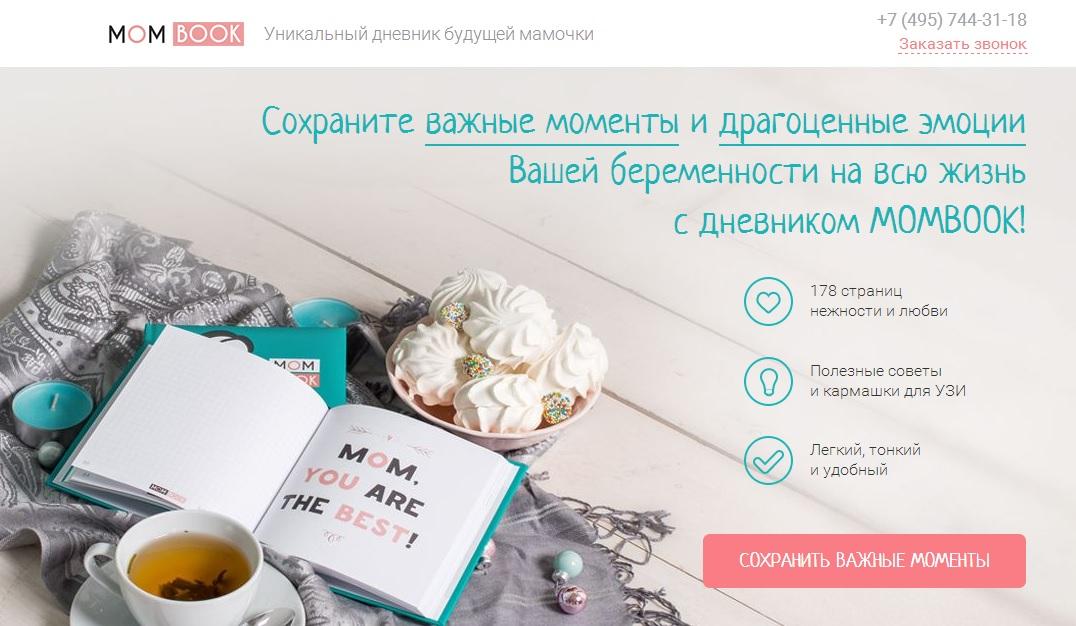 Реальные отзывы клиентов lpgenerator: интервью с викторией белявской