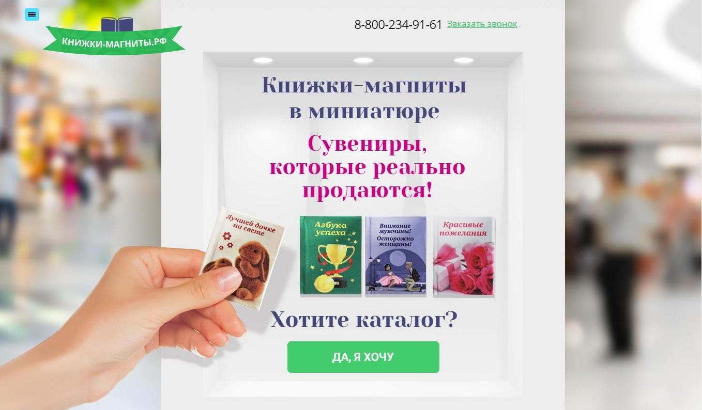Реальные отзывы клиентов lpgenerator: интервью с николаем назаровым