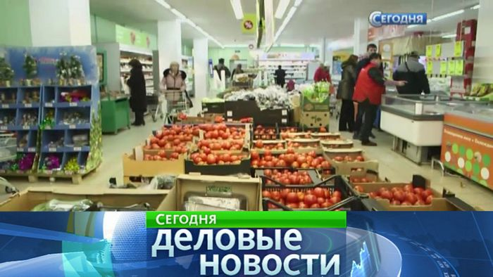 Рф усиливает контроль за поставками товаров из турции