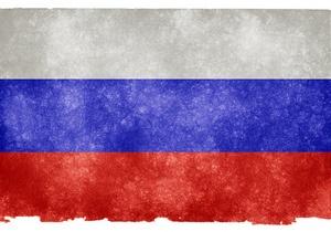 Россия не намерена списывать долг украине