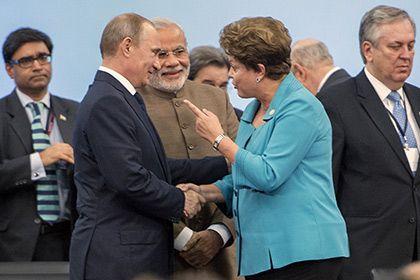 Россия вошла в альтернативную большую семерку