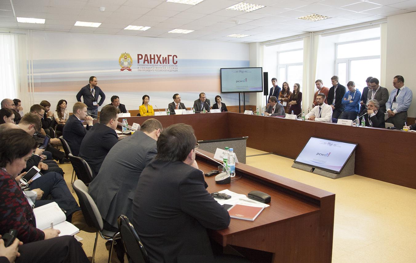 Российский ecommerce впервые обсудили на гайдаровском форуме