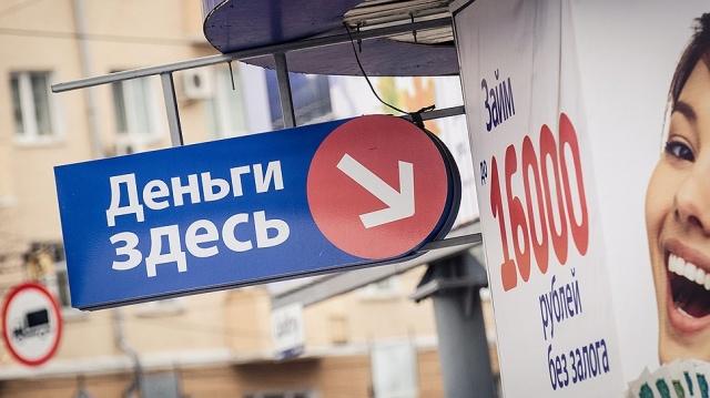 Российский контекст: крупные агентства «перегревают» рынок