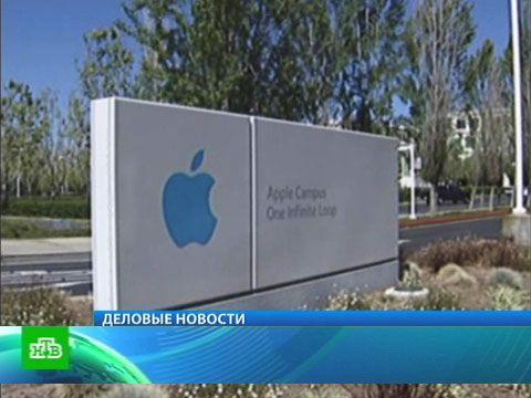 Samsung выплатит apple 290 млн долларов