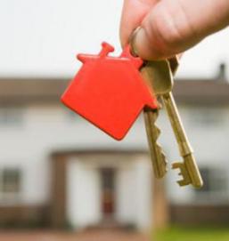 Ставка по ипотеке снизили на 1%