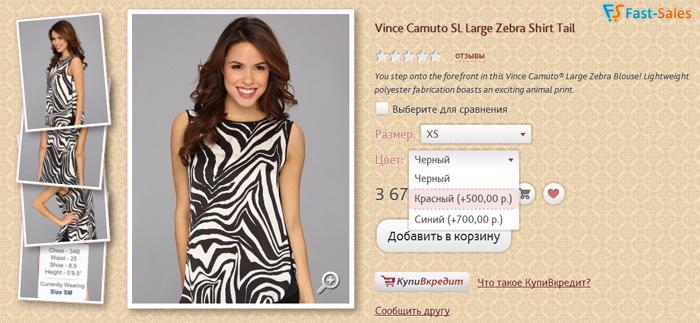 Топ-10 ошибок интернет-магазинов одежды, которых стоит избегать