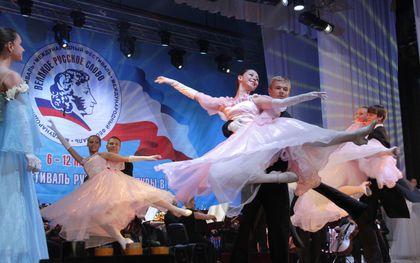 Укрепление связей между россией и люксембургом