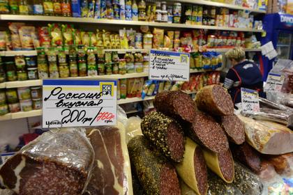 В россии намерены ограничить цены на ряд продуктов