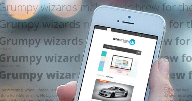 Значимость типографики в мобильном дизайне